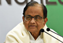 Chidambaram could flee the country: HC rejects bail plea