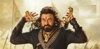 Chiranjeevi Pic from Battle Episode