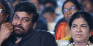 Chiranjeevi wife Surekha heading different way