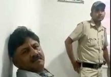 DK Shivakumar: political vendetta has become stronger than the law in India!