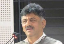 After Chidambaram, it's DK Shivakumar arrested