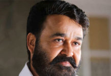 Forest copsfile Chargesheet against Mohanlal