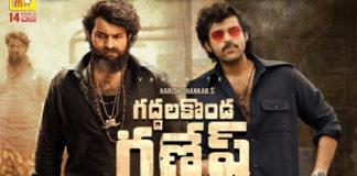 Gaddalakonda Ganesh (Valmiki) Collections: Fails to beat Varun Tej flop movie