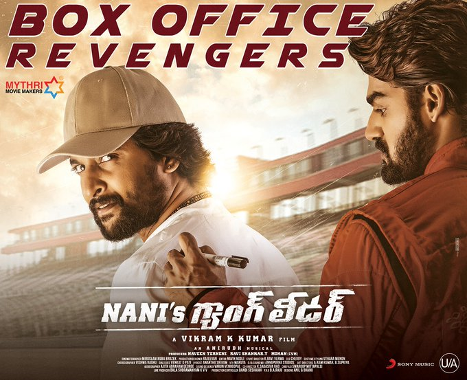 Gang Leader 15 Days Collections