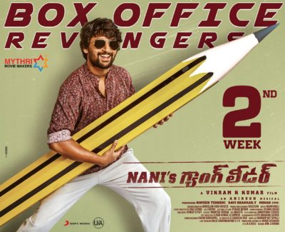 Gang Leader 2 Weeks Worldwide Collections