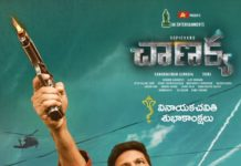 Gopichand Spy Wonder