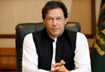 Imran Khan: We are ready to give the fullest response to India