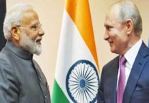 India along with Russia