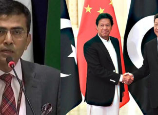 India slams Pak and China