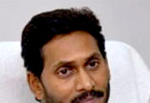Jagan asks for excuse from CBI court