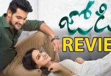 Jodi Review