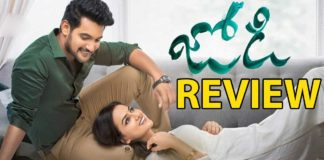 Jodi Review
