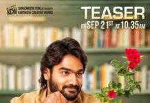 Kartikeya 90ML Teaser release date Locked