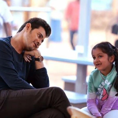 Mahesh Babu: You are my most adorable Sita Papa