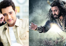 Mahesh Babu is building strong hype for Sye Raa