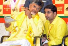 Nara Lokesh And Chandrababu Naidu