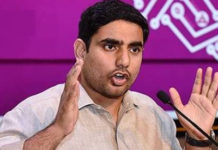 Nara Lokesh's sand protest seriously fails!