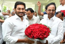 No government official and no security Jagan and KCR meeting