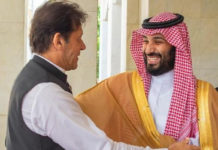Pak PM reaches US, in Saudi prince special flight