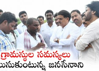 Pawan Kalyan Interaction with Villagers about Sand Policy