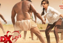 Payal Rajput leaks story of RDX Love