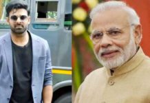 Prabhas big birthday treat to Narendra Modi