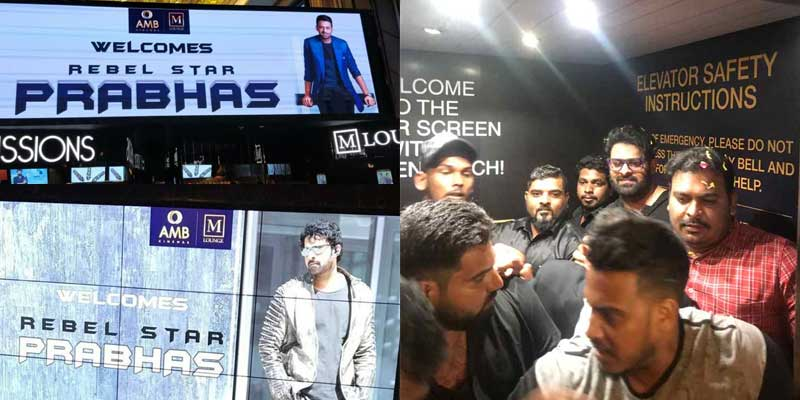 Prabhas watches Saaho at Mahesh Babu theater
