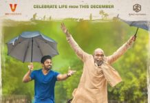 PratiRoju Pandaage First look