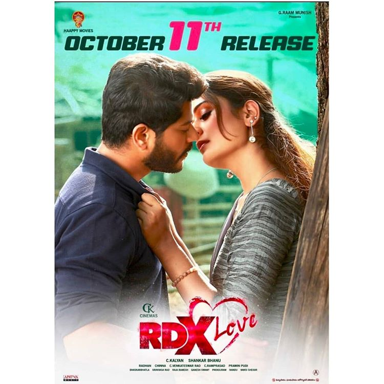 Save RDX Love Arrival date