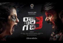 Raju Gari Gadhi 3 First Look Poster out