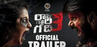 Raju Gari Gadhi 3 Trailer review