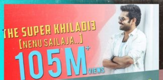 Ram Pothineni creates record on You Tube