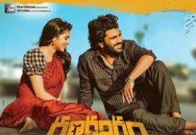 Ranarangam closing Worldwide Collections