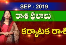 Karkataka Rasi September 2019