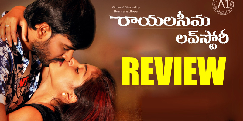 Rayalaseema Love Story Review