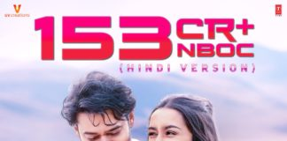 Saaho breaches one more Power Milestone