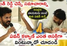 See How Pawan Kalyan Concentrate Only on Revanth Reddy Information