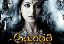Surprising to See 'She' Going for Arundhati remake