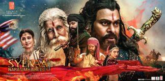 Sye Raa Narasimha Reddy First Review and Rating
