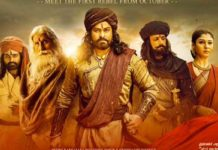 Sye Raa Trailer First Review: Chiranjeevi Stole the Show