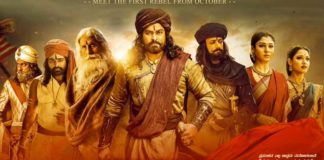 Sye Raa Trailer First Review:Chiranjeevi Stole the Show