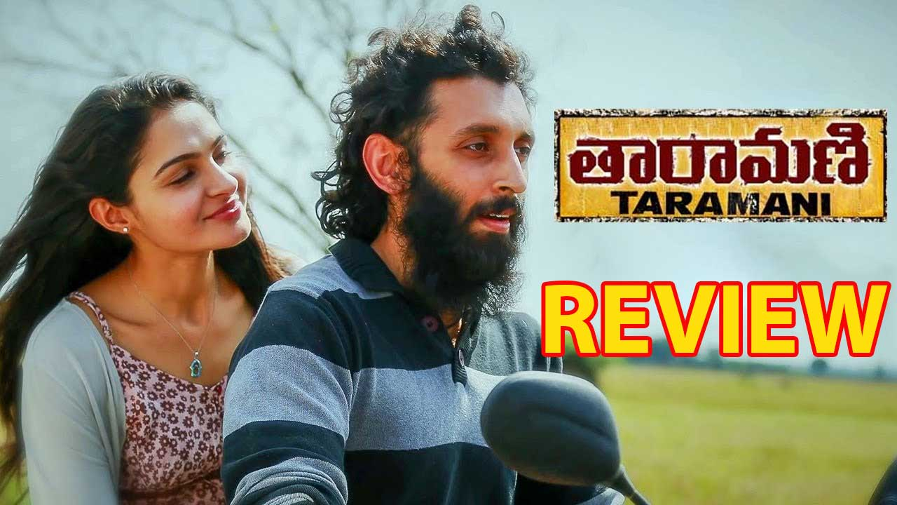 Taramani Movie Review