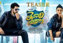 Tenali Ramakrishna BABL Teaser Review