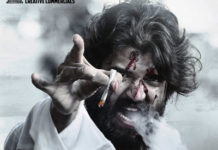 Unexpected troll for Arjun Reddy 2 Poster