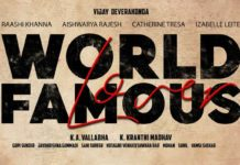 Vijay Deverakonda film Titled World Famous Lover