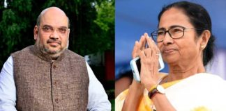 Why did Mamata Banerjee visit the capital and met Amit Shah after a long time