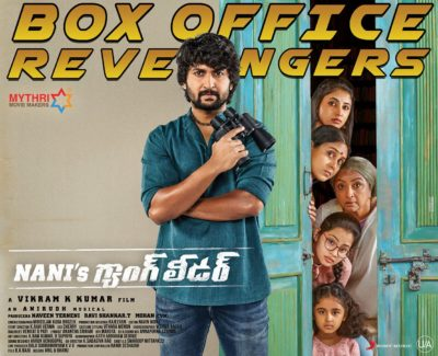 gang leader 3 days collections
