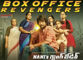gang leader collections