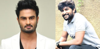 What's Nani & Sudheer Babu V? Knives and Weapons