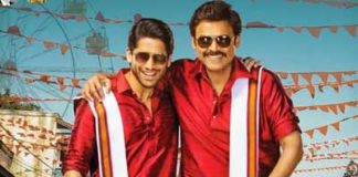Venky Mama postponed! Gets new release date
